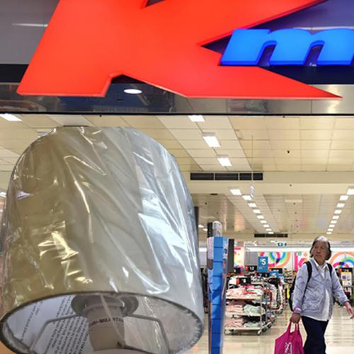 Kmart Shopper Spots Major Error With Her Delivery.. And It's Left Her With Numerous Questions